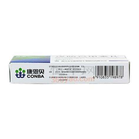 汉防己甲素片(金康)包装侧面图4