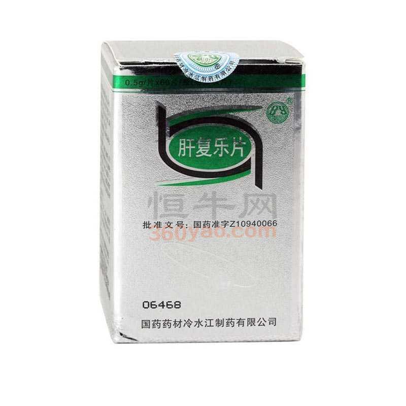 肝复乐片(国药药材)