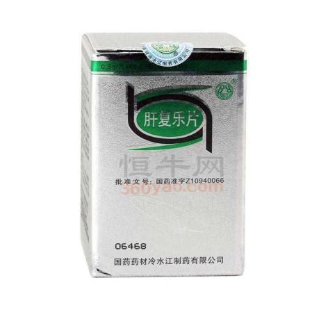 肝复乐片(国药药材)包装主图