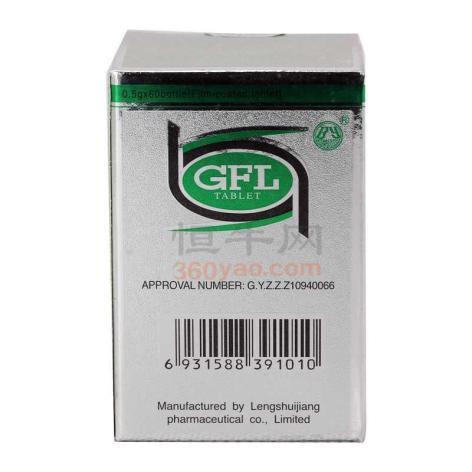 肝复乐片(国药药材)包装侧面图2