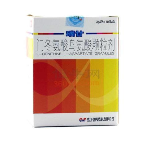 门冬氨酸鸟氨酸颗粒剂(瑞甘)包装侧面图2