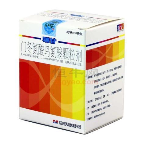 门冬氨酸鸟氨酸颗粒剂(瑞甘)包装侧面图3