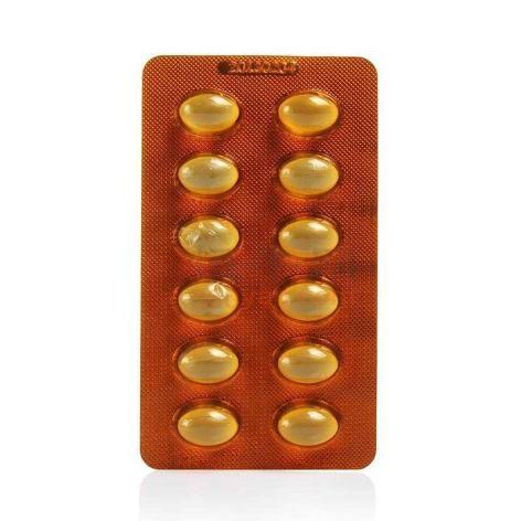 桉柠蒎肠溶软胶囊(切诺)包装侧面图5