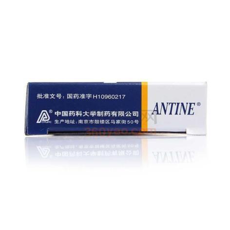 双氯芬酸钠缓释胶囊(英太青)包装侧面图5