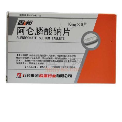 阿仑膦酸钠片(固邦)包装主图