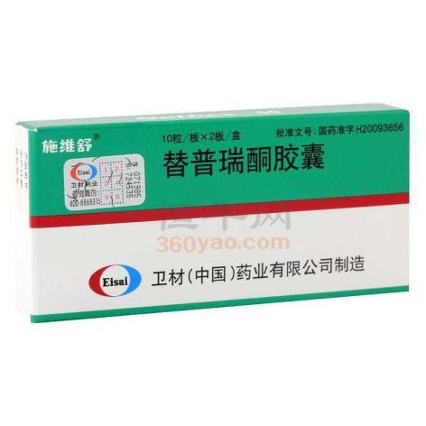 替普瑞酮胶囊(施维舒)包装主图