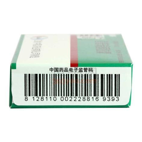 替普瑞酮胶囊(施维舒)包装侧面图3