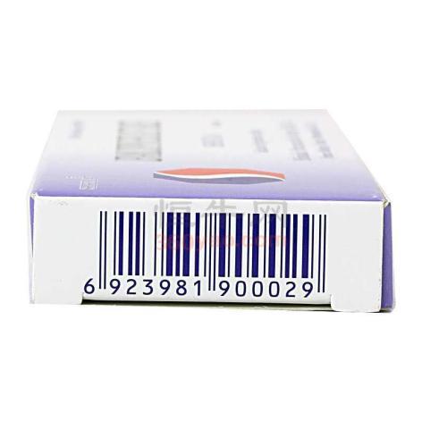 苯磺酸左旋氨氯地平片(施慧达)包装侧面图5