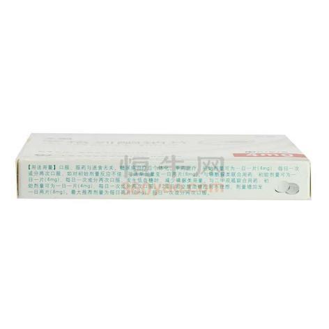 罗格列酮钠片(太罗)包装侧面图4