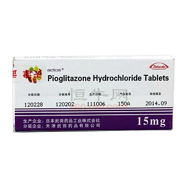艾可拓 盐酸吡格列酮片 15毫克×7片
