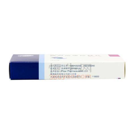 格列吡嗪控释片(瑞易宁)包装侧面图2