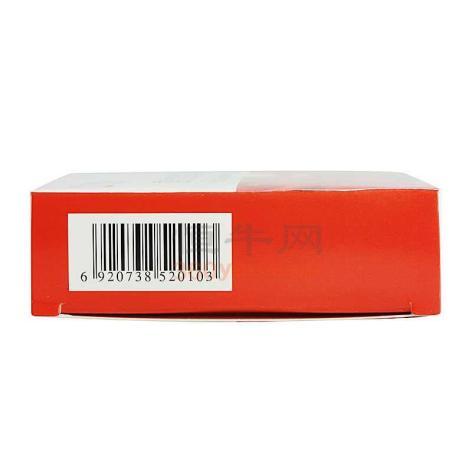 复方血栓通软胶囊(广发)包装侧面图4