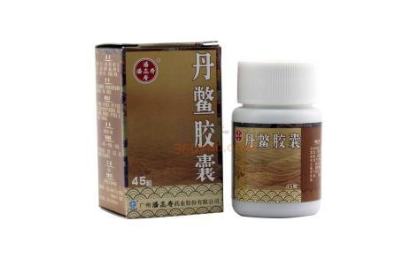 丹鳖胶囊(潘高寿)主图