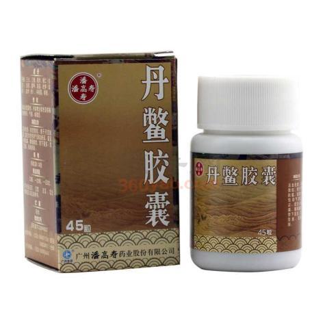 丹鳖胶囊(潘高寿)包装主图