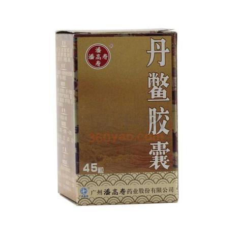 丹鳖胶囊(潘高寿)包装侧面图2