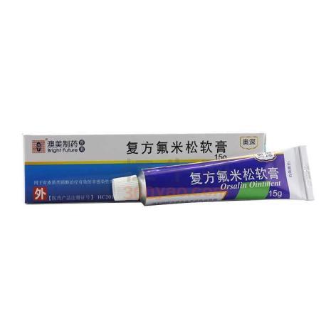 复方氟米松软膏(奥深)包装侧面图4