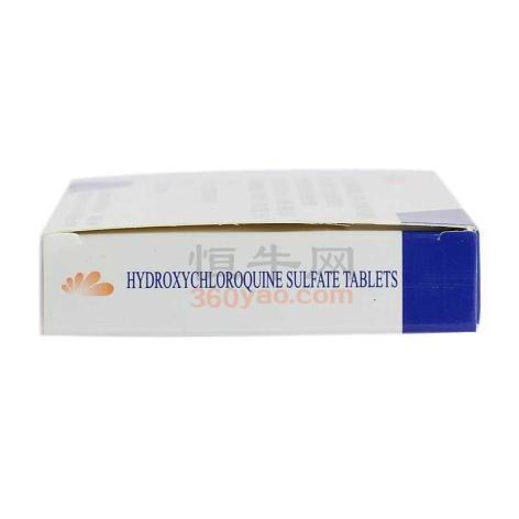 硫酸羟氯喹片(纷乐)包装侧面图4