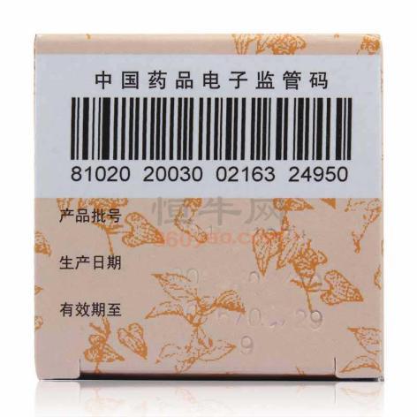 六味地黄丸(九芝堂)包装侧面图4