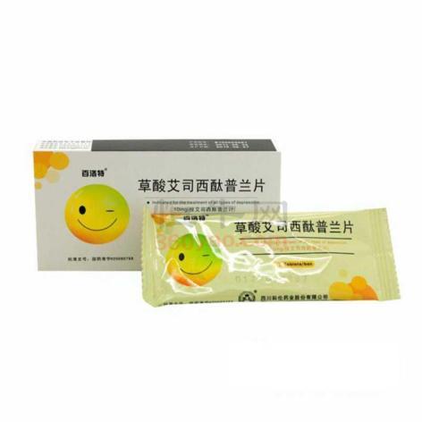 草酸艾司西酞普兰片(百洛特)包装侧面图4