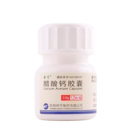 醋酸钙胶囊(金丐)包装主图