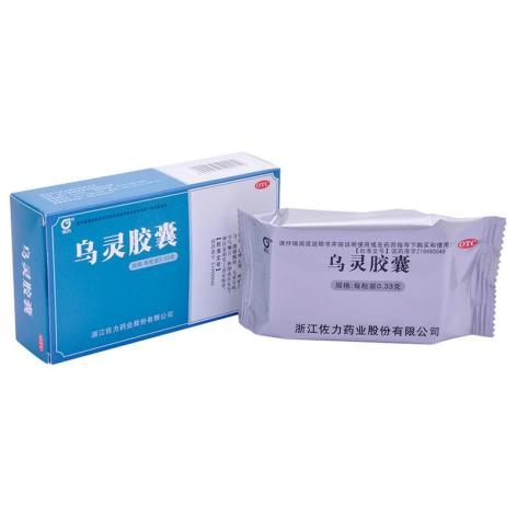 乌灵胶囊(佐力药业)包装侧面图2