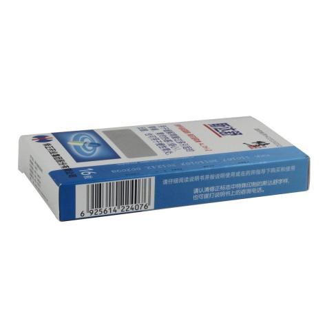 维U颠茄铝胶囊Ⅱ(斯达舒)包装侧面图4