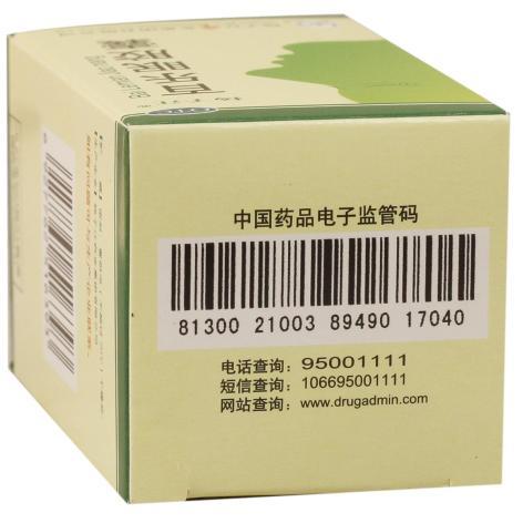 百乐眠胶囊(扬子江)包装侧面图4