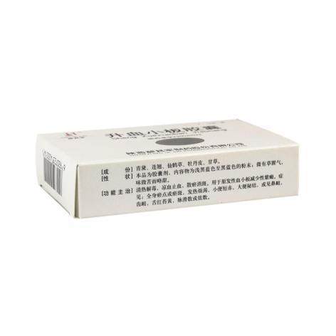 升血小板胶囊(郝其军)包装侧面图3