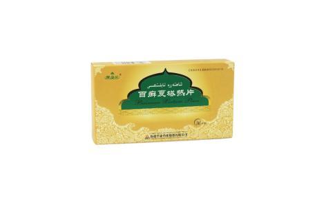 百癣夏塔热片(银朵兰)主图