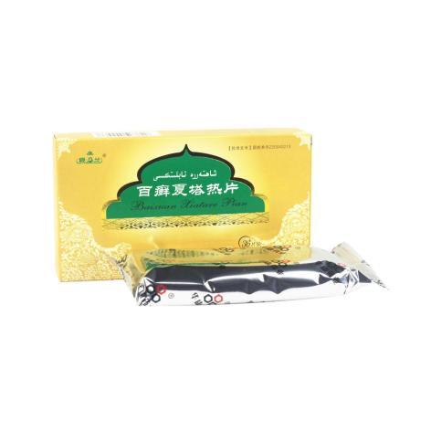 百癣夏塔热片(银朵兰)包装侧面图3
