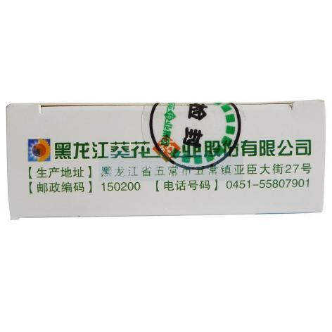 舒筋活血丸(葵花)包装侧面图2