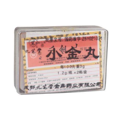 小金丸(九芝堂)包装侧面图2