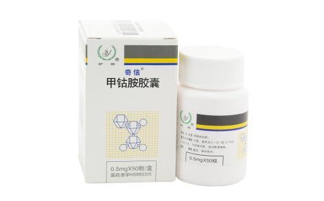 甲钴胺胶囊(奇信)主图