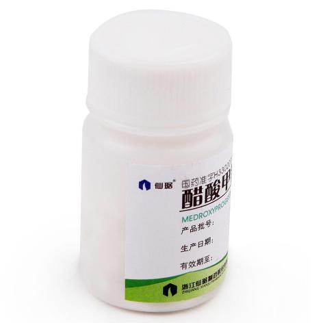 醋酸甲羟孕酮片(仙琚)包装侧面图2