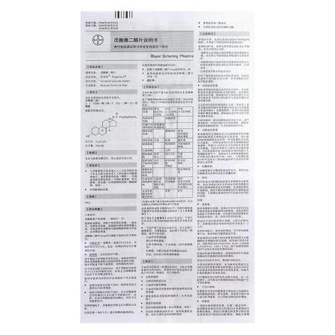 戊酸雌二醇片(补佳乐)包装侧面图5