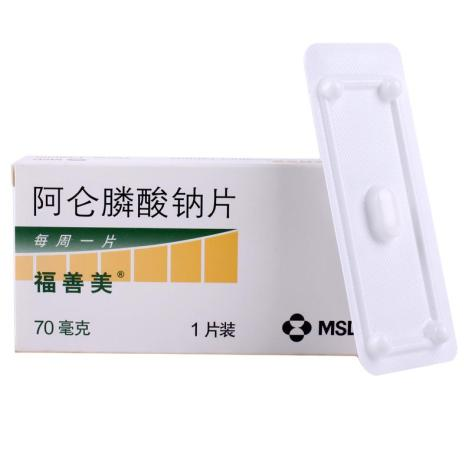 阿仑膦酸钠片(福善美)包装侧面图2