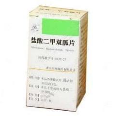 盐酸二甲双胍片(四环)