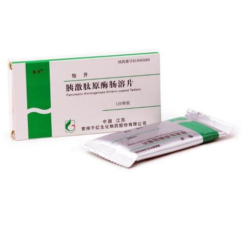 胰激肽原酶肠溶片(怡开)包装侧面图5