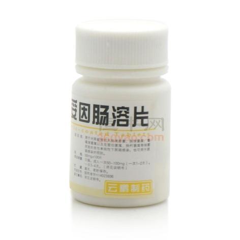 呋喃妥因肠溶片(云鹏)包装侧面图2