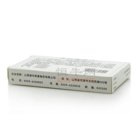 克拉霉素片(津华)包装侧面图3