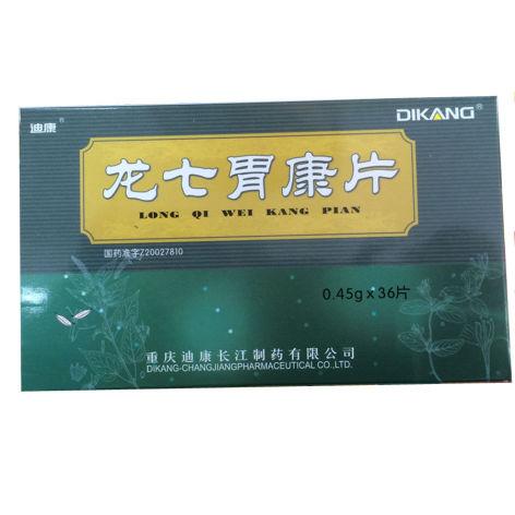龙七胃康片(迪康)包装主图