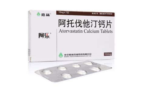 阿托伐他汀钙片(阿乐)主图