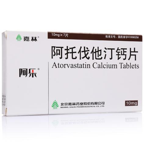 阿托伐他汀钙片(阿乐)包装侧面图2