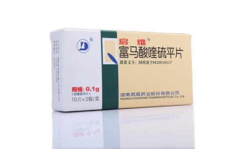 富马酸喹硫平片(启维)主图