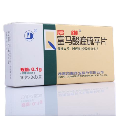 富马酸喹硫平片(启维)包装主图