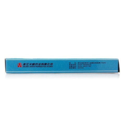 盐酸帕罗西汀片(舒坦罗)包装侧面图4