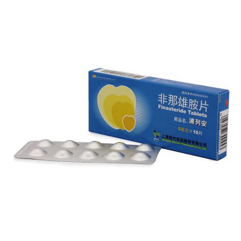 非那雄胺片(浦列安)包装主图