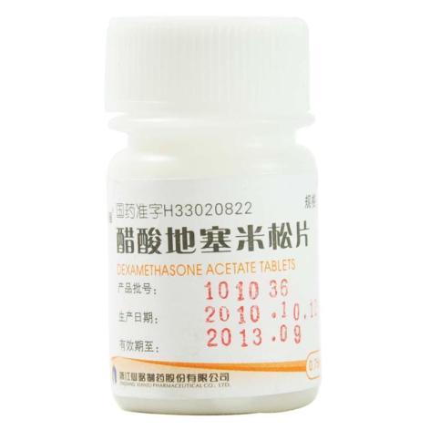 醋酸地塞米松片(仙乐牌)包装主图