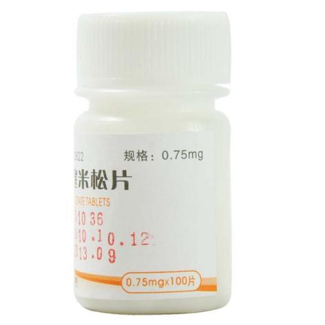 醋酸地塞米松片(仙乐牌)包装侧面图2