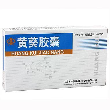 苏中药业 黄葵胶囊 0.5克×30粒